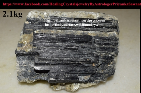 Raw Black Tourmaline Crystal - Healing Properties:- Protection And Healing Negativity, removing negativity,evil eye,black magic, protection kavach, keep away from negative thought,heal hidden health issues For Further Details Contact Us- (+91) 9833824682